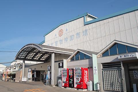 Shiogama Seafood Wholesale Marke