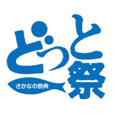 スクリーンショット 2015-09-12 11.46.45